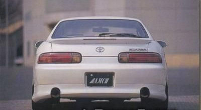 1992-2000 LEXUS SOARER JIC MAGIC REAR LIP